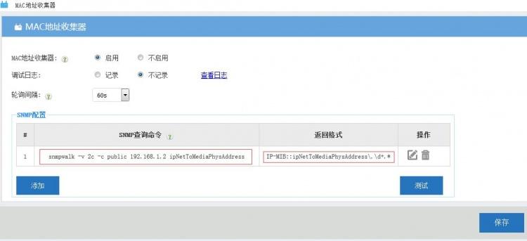 750px-Faq_maccd00.jpg