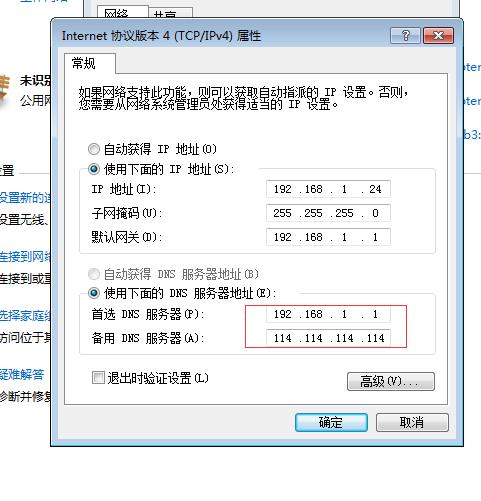 diagnose_web02.png